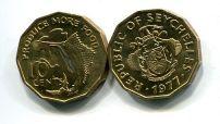 10 центов 1977 год (еда) Сейшельские острова