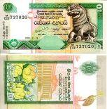 10 рупий Шри-Ланка