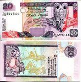20 рупий 2005 год Шри-Ланка