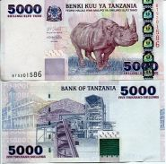 5000 шиллингов Танзания