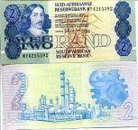 2 ранда Южная Африка