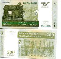 2000 ариари 2007 год (юбилейный выпуск) Мадагаскар