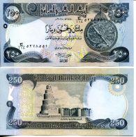 250 динар 2003 год Ирак
