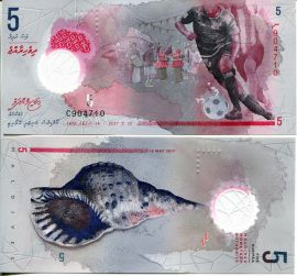 5 руфий Али Ашфак 2017 год Мальдивы