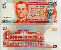 20 песо 2007 год Филиппины