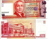 50 песо 2006 год Филиппины