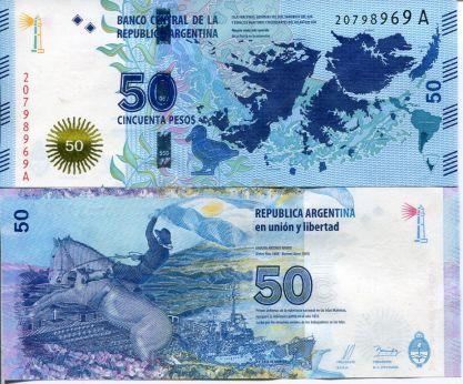 500 песо Аргентина
