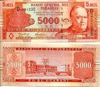 5000 гуарани 2005 год Парагвай