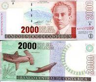 2000 колон 2003 год Коста-Рика