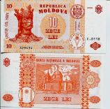 10 лей 2006 год Молдова