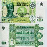 20 лей 2010 год Молдова