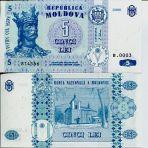 5 лей 2006 год Молдова