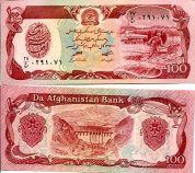 100 афгани Афганистан