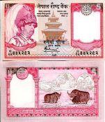 5 рупий Непал