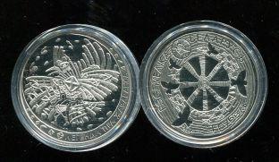 1 ����� 2009 ��� (������� ��� ���������) ��������