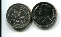 2 бата 1995 год FAO Таиланд