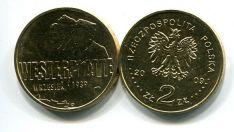 2 злотых 2009 год сентябрь 1939 года) Польша
