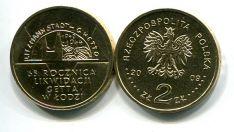 2 злотых 2009 год (65 лет со дня закрытия Гетто) Польша