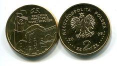 2 злотых 2009 год (65 лет восстанию) Польша