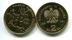 2 ������ 2009 ��� (�������� �������) ������