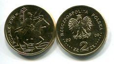 2 злотых 2009 год (Гусар XVII века) Польша