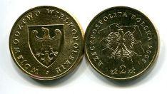 2 злотых 2005 год (Велкопольское воеводство) Польша