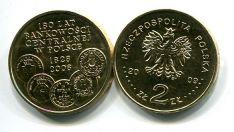 2 злотых 2009 год (180 лет Центральному Банку Польши) Польша