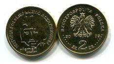 2 злотых 2009 год (история польской музыки) Польша