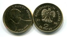 2 ������ 2008 ��� (Zbigniew Herbert) ������