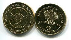 2 злотых 2009 год (95-я годовщина) Польша
