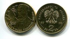 2 злотых 2008 год (Бронислав Пилсудский) Польша