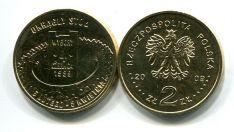 2 злотых 2009 год (выборы 4 июня 1989) Польша