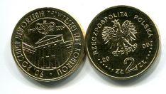 2 злотых 2009 год (90-летие Высшей Палаты Контроля) Польша