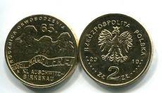 2 злотых 2010 год (65 лет освобождения) Польша