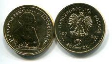 2 злотых 2008 год (90 лет восстанию) Польша
