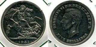 5 шиллингов 1951 год Великобритания