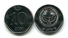 10 сом 2009 год Кыргызстан