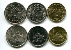 Набор монет Египта (Мечеть)