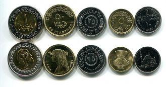 Набор монет Египта