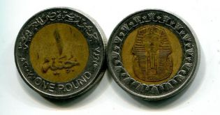 1 фунт (биметалл) Египет