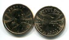 1 доллар 2001 год Sacagawea США
