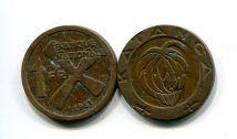 1 франк 1961 год Катанга