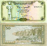 50 реалов Йемен