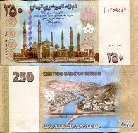 250 реалов Йемен