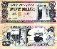 20 долларов Гайяна