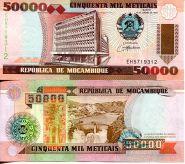 20 сентаво Мозамбик
