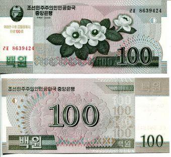 10 вон Северная Корея