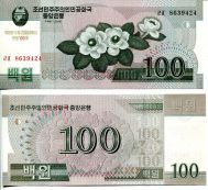 100 вон Северная Корея 2008 год