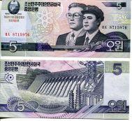 5 вон Северная Корея (ГЭС) 2002 год