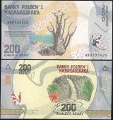 200 ариари 2017 год Мадагаскар